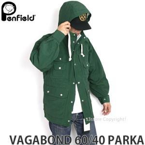 ペンフィールド バガボンド ロクヨン パーカー PENFIELD VAGABOND 60/40 PARKA メンズ アウター トップス マウンテンパーカー アウトドア MENS カラー:GREEN|s3store