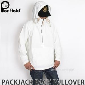 ペンフィールド パックジャック ラック プルオーバー PENFIELD PACKJACK RACK PULLOVER メンズ アウター トップス マウンテンパーカー カラー:WHITE|s3store