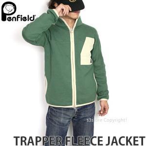ペンフィールド トラッパー フリース ジャケット PENFIELD TRAPPER FLEECE JACKET メンズ アウター トップス フレンチテリー アウトドア MENS カラー:FOREST s3store