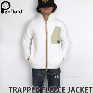 ペンフィールド トラッパー フリース ジャケット PENFIELD TRAPPER FLEECE JACKET メンズ アウター トップス フレンチテリー アウトドア MENS カラー:WHITE s3store