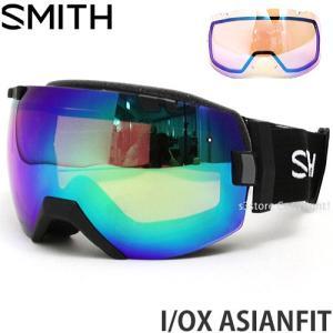 18model スミス アイ/オーエックス アジアンフィット ゴーグル SMITH I/OX ASIANFIT フレームカラー:BLACK レンズ:CP EVERYDAY GREEN MIRROR|s3store