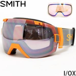 17model スミス アイ/オー エックス ゴーグル SMITH I/OX 16-17 SNOW GOGGLE フレームカラー:SOLAR レンズカラー:IGNITOR MIRROR|s3store