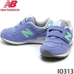 ニューバランス NEWBALANCE IO313 スニーカー キッズ シューズ 靴 お出かけ 散歩 ベルクロ KIDS カラー:LILAC/MINT|s3store