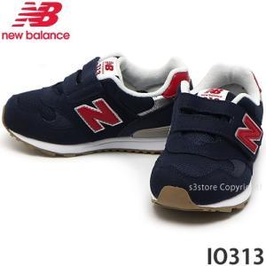 ニューバランス NEWBALANCE IO313 スニーカー キッズ シューズ 靴 お出かけ 散歩 ベルクロ KIDS カラー:NAVY/RED|s3store