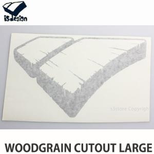 アイエス デザイン ウッドグレイン カットアウト ラージ IS DESIGN WoodGrain C...