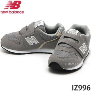 ニューバランス NEWBALANCE IZ996 スニーカー キッズ シューズ 靴 お出かけ 散歩 ベルクロ KIDS カラー:GRAY|s3store