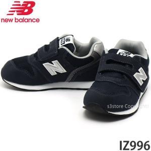 ニューバランス NEWBALANCE IZ996 スニーカー キッズ シューズ 靴 お出かけ 散歩 ベルクロ KIDS カラー:NAVY|s3store