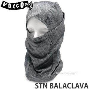 ボルコム バラクラバ VOLCOM STN BALACLAVA スノーボード スノボ スキー フェイスマスク 防寒 バイク タウン カラー:HGrey サイズ:O/S