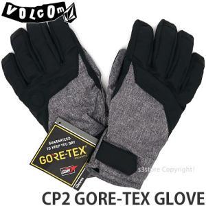 ボルコム シーピーツー ゴアテックス グローブ VOLCOM CP2 GORE-TEX GLOVE ...