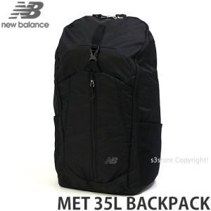 ニューバランス メット バックパック NEWBALANCE MET 35L BACKPACK バッグ リュック 鞄 かばん 通学 通勤 デイ カラー:BK サイズ:35L|s3store