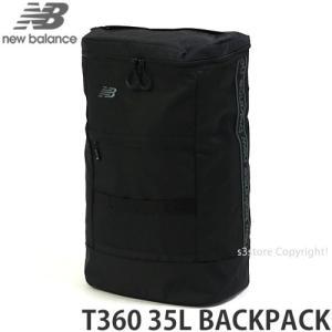 ニューバランス バックパック NEWBALANCE T360 35L BACKPACK バッグ リュック 鞄 かばん 通学 通勤 ビジネス カラー:BK サイズ:35L|s3store