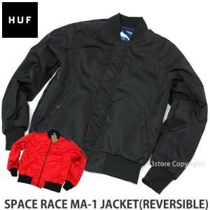 ハフ スペース レース ジャケット HUF SPACE RACE MA-1 JACKET スケートボード アウター 上着 ミリタリー MA-1 アパレル コーデ カラー:RED|s3store