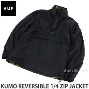 ハフ クモ リバーシバブル ジャケット HUF KUMO REVERSIBLE 1/4 ZIP JACKET スケートボード スケボー ファッション コーデ カラー:BLACK|s3store