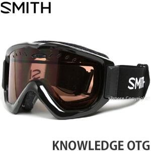 17model スミス ノーリッジ OTG 【SMITH KNOWLEDGE OTG】 16-17 2017 スノーボード ゴーグル 眼鏡対応 SNOWBOARD GOGGLE Frame:BLACK Lens:RC36|s3store