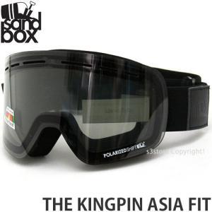18 サンドボックス キングピン アジアンフィット ゴーグル SANDBOX THE KINGPIN A.F 国内正規品 Frame:BLACK Lens:POLA PHOTOCHROMIC|s3store