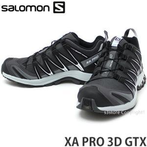 サロモン SALOMON XA PRO 3D GTX トレッキングシューズ ランニング トレイル 靴...
