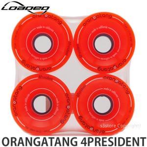 ローデッド オランガタン フォープレジデント 【LOADED ORANGATANG 4PRESIDENT】 スケートボード SKATEBOARD ソフト ウィール WHEEL Color:Orange Size:70mm/80A|s3store