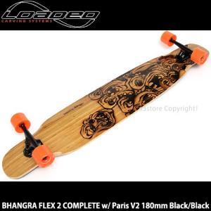 ローデッド バングラ コンプリート LOADED BHANGRA FLEX 2 COMPLETE スケートボード ロング ステップ Truck:Paris 180 Blk/Blk Wheel:4President 70mm/80a|s3store