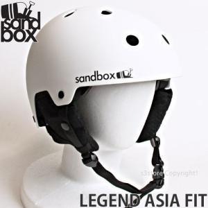 サンドボックス レジェンド アジアフィット 【SANDBOX LEGEND ASIA FIT】 スノーボード ヘルメット 国内正規品 プロテクター カラー:WHITE (MATTE) s3store