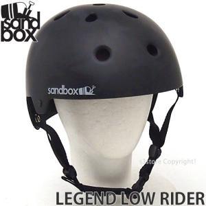20 サンドボックス レジェンド ロウ ライダー SANDBOX LEGEND LOW RIDER スケートボード スノーボード ヘルメット カラー:BLACK CAMO (MATTE)|s3store