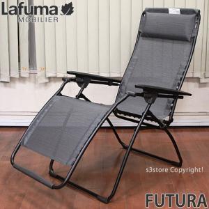 ラフマ フュチュラ 【Lafuma FUTURA】 イス 椅子 Chair チェア デッキチェア 折り畳み可能 カラー:Black/Obsidian サイズ:71cm/113cm/83cm|s3store