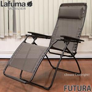 ラフマ フュチュラ 【Lafuma FUTURA】 イス 椅子 Chair チェア デッキチェア 折り畳み可能 庭 カラー:Black / Wood サイズ:71cm/113cm/83cm|s3store