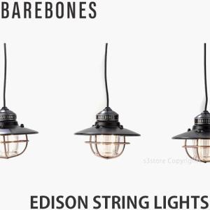 ベア ボーンズ エジソン ストリング ライト BARE BONES EDISON STRING LIGHTS 照明 LED インテリア USB ランプ 防水 調光 キャンプ s3store