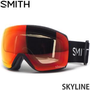 スミス スカイライン SMITH SKYLINE ゴーグル スノーボード スノボー スキー クロマポ...