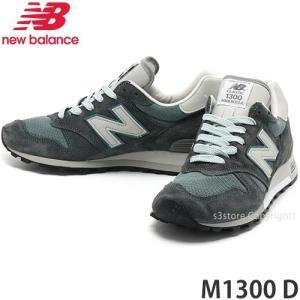 ニューバランス NEWBALANCE M1300 D スニーカー 靴 メンズ シューズ カジュアル ...