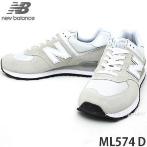 ニューバランス ML574 D NEWBALANCE スニー...