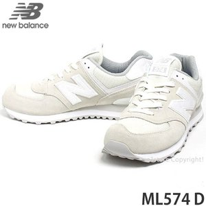 ニューバランス ML574 D NEWBALANCE ML5...