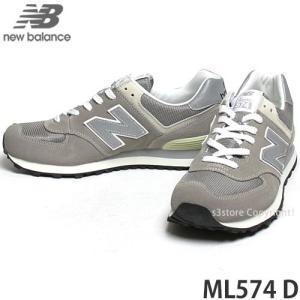 ニューバランス ML574 D NEWBALANCE ML574 D メンズ スニーカー 定番 名作 ENCAP ヘリテージモデル レトロランニング ワイズ:D カラー:GRAY|s3store