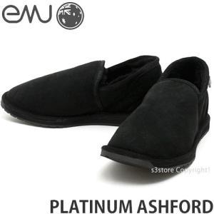 エミュー プラチナム アッシュフォード emu PLATINUM ASHFORD 国内正規品 メンズ レディース シープスキン スリッポン カラー:BLACK|s3store