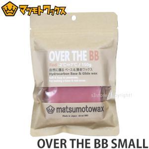 マツモトワックス MATSUMOTOWAX OVER THE BB SMALL スノーボード スノボー ワクシング メンテナンス ツール カラー:RED サイズ:100g|s3store