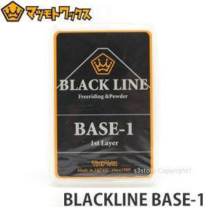 マツモトワックス ブラックライン ベース MATSUMOTOWAX BLACKLINE BASE-1 スノーボード ワクシング メンテナンス お手入れ WAX 容量:90g|s3store