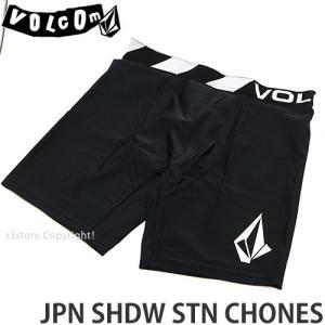 ボルコム VOLCOM JPN SHDW STN CHONES サーフ パンツ インナー ラッシュガード マリンスポーツ 日焼け 紫外線 カラー:Black サイズ:O/S|s3store