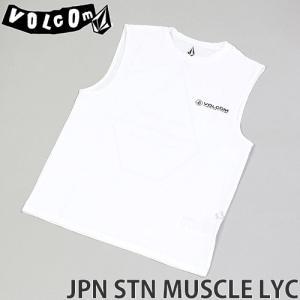 ボルコム マッスル サーフ タンク VOLCOM JPN STN MUSCLE LYC メンズ ラッシュガード ノースリーブ 日焼け 海 ビーチ カラー:WHITE|s3store