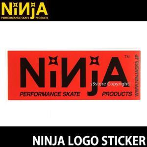 ニンジャ ロゴ ステッカー 10.7×4.0 NINJA LOGO STICKER 10.7×4.0 カラー:RED サイズ:10.7×4.0 スケートボード スケボ トヨタ自動車 ベアリング 高品質