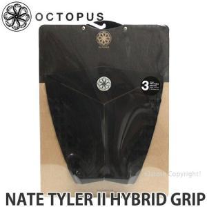 オクトパス ネイト テイラー 2 ハイブリッド グリップ 【OCTOPUS NATE TYLER II HYBRID GRIP】 サーフィン SURF デッキパッド カラー:BLACK|s3store