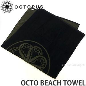 オクトパス オクト ビーチ タオル OCTOPUS OCTO BEACH TOWEL サーフィン マリン レジャー 海水浴 大判 SURF カラー:BLK サイズ:34