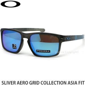 オークリー エアロ グリッド OAKLEY SLIVER AERO GRID ASIA FIT サングラス プリズム フレーム:MATTE GRY SMOKE レンズ:PRIZM SAPPHIRE s3store
