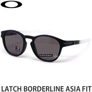 オークリー ラッチ ボーダーライン OAKLEY LATCH BORDERLINE ASIA FIT サングラス プリズム フレーム:MATTE BLACK レンズ:PRIZM GRAY s3store