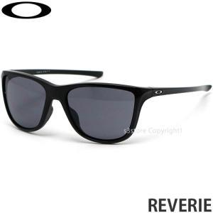 オークリー レヴェリー OAKLEY REVERIE サングラス アイウエア 眼鏡 紫外線 UVカット アウトドア フレーム:POLISHED BLK レンズ:GRY s3store