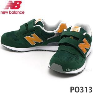 ニューバランス NEW BALANCE PO313 スニーカー シューズ 靴 キッズ ジュニア 子供 ファッション スポーツ 名前記入 カラー:GREN/YELLOW|s3store