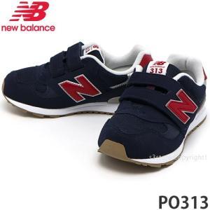 ニューバランス NEW BALANCE PO313 スニーカー シューズ 靴 キッズ ジュニア 子供 ファッション スポーツ 名前記入 カラー:NAVY/RED|s3store
