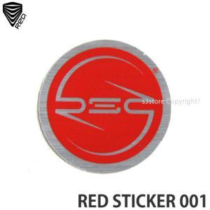 バートン レッド サークル ステッカー スモール BURTON RED CIRCLES STICKER SMALL シール スノーボード スノボ カラー:SHARP サイズ:S (3.2cm)|s3store