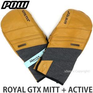パウ ゴアテックス ミット POW ROYAL GTX MITT + ACTIVE 2018 スノーボード スノボー グローブ 手袋 メンズ ミトン SNOW カラー:NATURAL|s3store