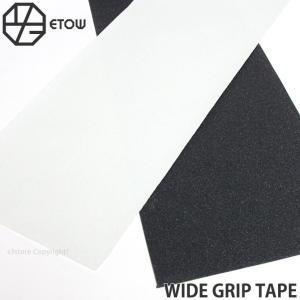 ETOW WIDE GRIP TAPE 価格とクオリティにこだわった人気のデッキテープ!  オールド...