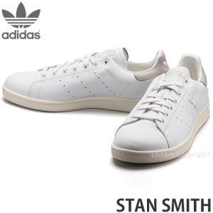 アディダス オリジナルス スタンスミス adidas ORIGINALS STAN SMITH スニーカー メンズ シューズ 定番 復刻 ハイレット カラー:ホワイト/クリアグラナイト|s3store