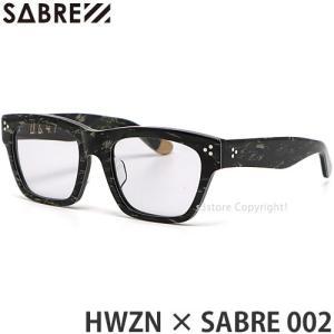 セイバー ハウゼン ブロス セイバー SABRE HWZN X SABRE 002 サングラス アイウエア 眼鏡 フレーム:Grn Tiger Camo レンズ:Clear Grey s3store